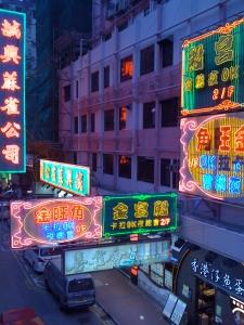 MongKokNight